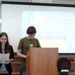 Фото №11: Студентська наукова конференція «Уживання термінологічної лексики у мові професійного спілкування».