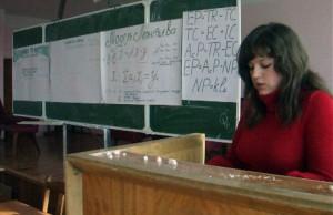 Фото: Студентська наукова конференція з вищої математики.