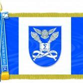 Фото: Символика НАСУА — флаг.