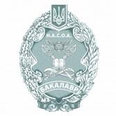 Фото: Символика НАСУА — знак бакалавра.