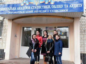 Фото: Кіровоградський коледж статистики.