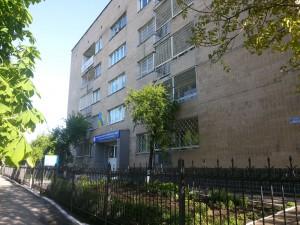 Фото: Белоцерковский колледж финансов, учета и аудита.