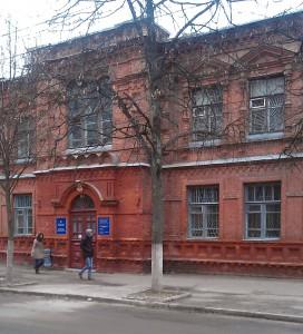 Фото: Чернігівський економічний коледж.