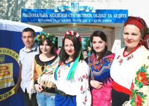 Фото: Двери Кировоградского колледжа статистики НАСУА открыты для каждого.