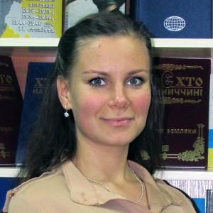 Фото: Поліщук Марія Олександрівна.
