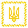 Official website President of Ukraine