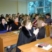 Фото №2: Студентська науково-практична конференція «Суспільство та особистість: актуальні проблеми філософії, психології та педагогіки» (2012 р.)