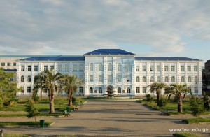 Фото: Батумский государственный университет имени Шота Руставели.
