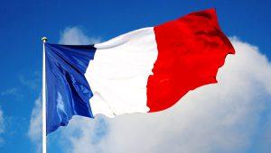 Фото: Флаг Франції.