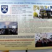 Фото №6: НАСОА на виставці «Освіта та кар'єра – День студента 2015».