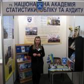 Фото №11: НАСОА на виставці «Освіта та кар'єра – День студента 2015».