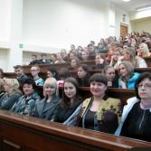 Фото №1: Святковий семінар до Міжнародного дня бухгалтера.