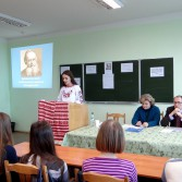 Фото №9: Конференція «О. Потебня – окраса слов'янської філології».
