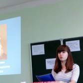Фото №14: Конференція «О. Потебня – окраса слов'янської філології».