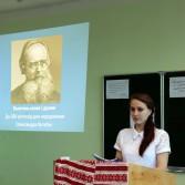Фото №1: Конференція «О. Потебня – окраса слов'янської філології».