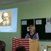 Фото №4: Конференція «О. Потебня – окраса слов'янської філології».