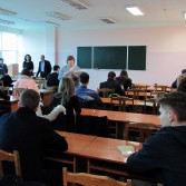 Фото №4: І етап Всеукраїнської студентської олімпіади зі спеціальності «Менеджмент організацій і адміністрування».