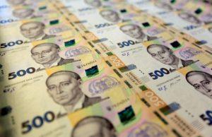 Фото: Оновлені банкноти номіналом 500 гривень.
