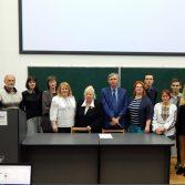 Фото №2: Дистанційне навчання: крокуємо у майбутнє разом з MOODLEMOOT Ukraine.