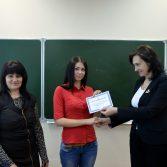 Фото №1: Підсумки Всеукраїнської студентської олімпіади з фінансів.