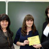 Фото №3: Підсумки Всеукраїнської студентської олімпіади з фінансів.