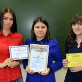 Фото №4: Підсумки Всеукраїнської студентської олімпіади з фінансів.