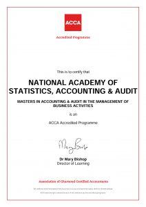 Фото: Сертифікат ACCA.