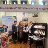 Фото №1: ЗНО – 2016. Освіта в Україні освіта за кордоном.