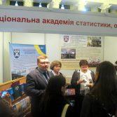 Фото №2: ЗНО – 2016. Освіта в Україні освіта за кордоном.