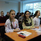 Фото №1: Всеукраїнська науково-практична студентська конференція на тему: «Європейські вектори творчої спадщини Івана Франка».