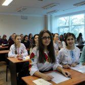 Фото №2: Всеукраїнська науково-практична студентська конференція на тему: «Європейські вектори творчої спадщини Івана Франка».