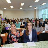 Фото №3: Всеукраїнська науково-практична студентська конференція на тему: «Європейські вектори творчої спадщини Івана Франка».