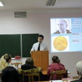 Фото №3: Нобелевські читання.