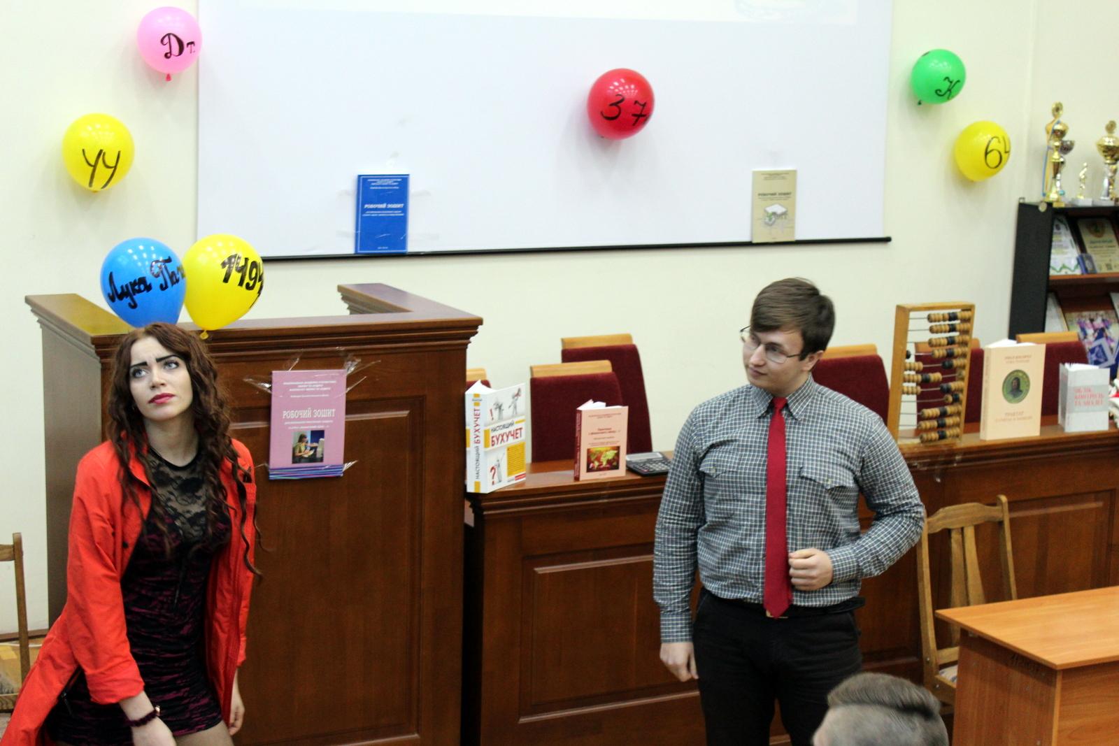 Фото №8: Міжнародний день бухгалтера – професійне свято!