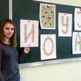 Фото №2: Чарівні квіти петриківського розпису.