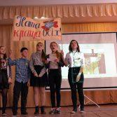 Фото №23: Інтелектуальна гра «Брейн-ринг з економіки» для школярів в Гайвороні.