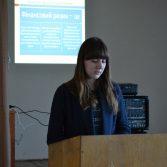 VІІ студентська науково-практична конференція: «Проблеми та перспективи сучасного розвитку фінансової системи України». Фото №1.