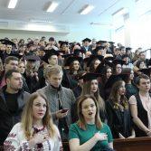 Свято вручення дипломів випускникам магістрам. Фото №1.