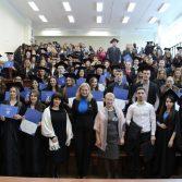 Свято вручення дипломів випускникам магістрам. Фото №21.