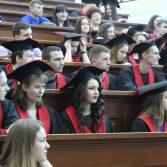 Свято вручення дипломів випускникам магістрам. Фото №22.
