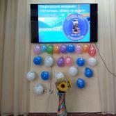 Брейн-ринг з економіки: Київ, СШ №139. Фото №2.