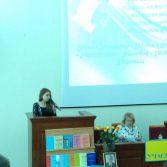 Відбулася XVI Всеукраїнська студентська конференція. Фото №8.