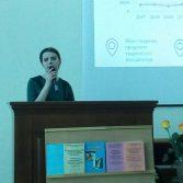 Відбулася XVI Всеукраїнська студентська конференція. Фото №9.