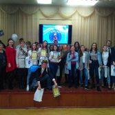 Брейн-ринг з економіки: Київ, СШ №139. Фото №7.