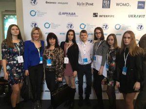 Підсумки конференції наукової молоді «Економічне майбутнє України». Фото №2.