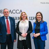 Церемонія нагородження нових та почесних членів Асоціації Сертифікованих Присяжних Аудиторів (АССА). Фото №1.