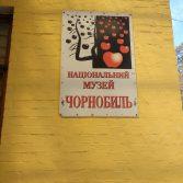 Студенти Академії відвідали Національний музей «Чорнобиль». Фото №11.