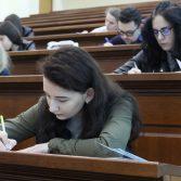 ІІ етап Всеукраїнської студентської олімпіади з дисципліни «Прикладна статистика». Фото №4.
