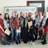 Викладачі та студенти обліково-статистичного факультету взяли участь у науково-практичному семінарі. Фото №1.
