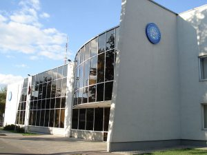 Baltic International Academy.